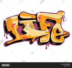 Graphitti Designs Graffiti Text Design Image Photo Free Trial Bigstock