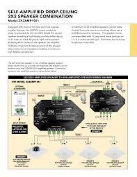 owi catalog 2 x2 amplified drop ceiling speakers sonos ceiling speaker wiring diagram at Ceiling Speaker Wiring Diagram