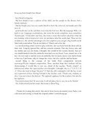 Friendship essay in english pdf fast essay info comparative analysis essay outline kindergarten