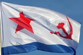 Картинки по запросу флаг вмф ссср