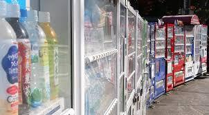 Japanese Vending Machine Manufacturers Classy Vending Machines In Japan