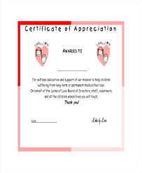 Free Printable Sports Certificate Of Appreciation Template