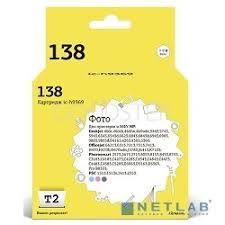 <b>Картриджи T2</b> IC для HP Deskjet D4163 - купить в Москве по ...