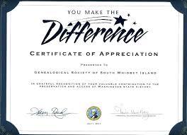Samples Of Awards Certificates Award Wording Samples For Certificates 8 Service Certificate