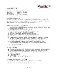 Assistant Manager Job Description Resume Beautiful Restaurant