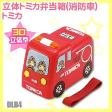 fire truck rugs global market solid box fire truck new school present admission lunch bag chopsticks