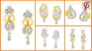 Latest Earring Design With Price Latest Diamond Earring Designs With Price 2018 Gold