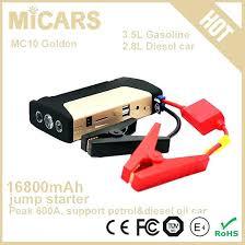 best jump box on the market jump box battery china car battery charger emergency portable mini best jump box
