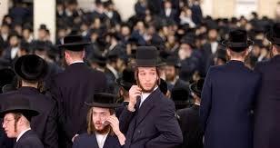 תוצאת תמונה עבור صور لليهود