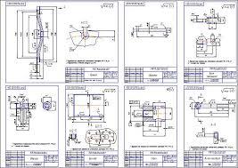 Организация и проведение ТО тракторов в хозяйстве Дипломная работа Организация и проведение технического обслуживания тракторов в хозяйстве