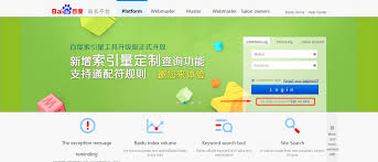 how to submit your website to baidu webmaster tools pitiya sign up for baidu webmaster tools