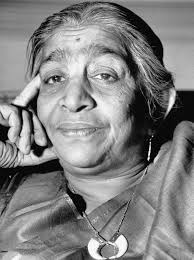 essay on w essay on the status of women in words short essay  words short essay on sarojini naidu
