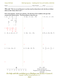 eq06 multi step equations combining like terms mathops variable on both sides free worksheets for linear equations