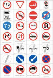 StriveME - تعرف على كل ما يخص اختبار اشارات المرور السعودية
