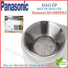 PHỤ KIỆN Panasonic MJ-68MWRA] Máy ép trái cây Panasonic MJ-68MWRA MJ68MWRA MJ68  MJ-68 MJ-68M