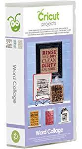amazon com cricut home d cor vinyl wall art cartridge