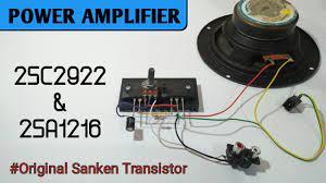 BIG BASS || Super Mini Power Amplifier - YouTube