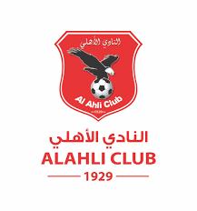 عمومية نادي الأهلي الخرطوم اليوم - اخبار السودان اليوم
