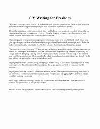 Resume Format For Teachers Lovely Teaching Cover Letter Format