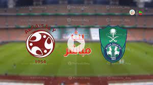 مشاهدة مباراة الاهلي والفيصلي في بث مباشر يلا شوت بـ الدوري السعودي -  ميركاتو داي