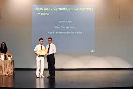essay competition photo page sms essay competition 2015 category b winners
