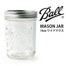 ball 16 oz mason jars. (ball) ball mason with 16 oz widemouth (473 ml / jar /mason glass jars storage double-cap bottle clear /ball mason jar)