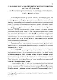 Декан НН Уголовная ответственность за кражу d  Страница 6 Уголовная ответственность за кражу