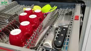 Review máy rửa chén bát BOSCH SMV68TX06E - Chính hãng - YouTube