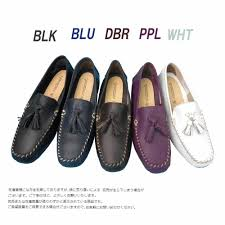 comments leather driving shoes