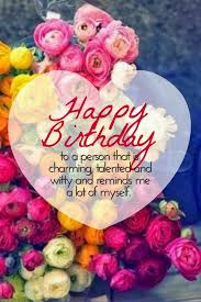 Happy Birthday Images And Quotes Custom 48 Most Unique Happy Birthday Wishes To You My Happy Birthday Wishes