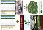 Victoria Park East Golf Club - Course Profile | GO