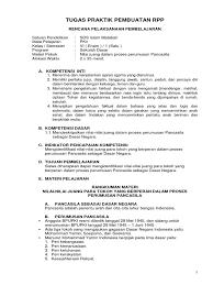 Download contoh rpp daring sd kelas 1, 2, 3, 4, 5, dan 6 format 1 lembar semester 1 (ganjil) tahun ajaran 2020/2021 kurikulum 2013 (k13). Tugas Rpp Daring 3 Rpp Oleh Lalu Akhmad Jayadi Acc