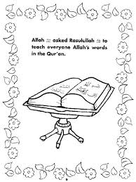 Ramadan Coloring Pages For Kids Islamic Coloring Book Coloring