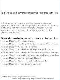 Resume For Fast Food Cashier Fast Food Resume Samples Fast Food Cashier Resume Sample Fast Food