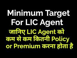 Minimum Target For Lic Agent Full Details In Hindi Minimum Business Guarantee Norms Lic Target
