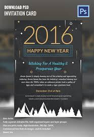 chalkboard happy new year evening party invitation