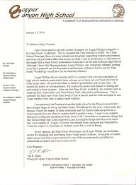 education logan phillips letter of recommendation from a school principal
