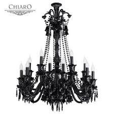 Подвесная <b>люстра Chiaro</b> Барселона <b>313010818</b>