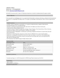 sap bw resume samples sap bi resume sample free professional resume templates download