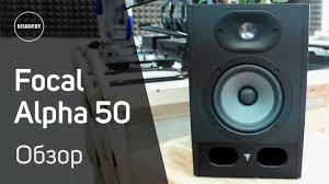 <b>Focal Alpha 50</b> Обзор и тест звука. Sound check - YouTube