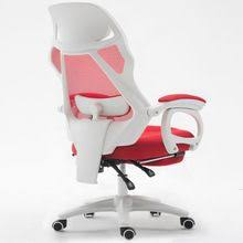 new Computer <b>Household Work</b> An <b>comfort</b> Office chairs furniture ...