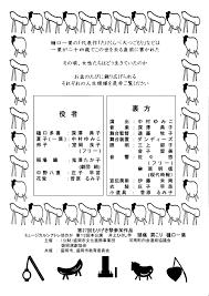 第27回 もりげき祭 河南演芸フェスティバル演劇フェスティバル