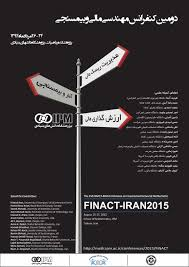 The 2nd Finact Iran Conference On Financial And Actuarial