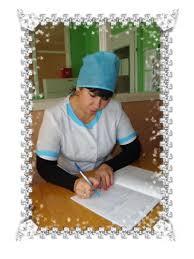 Отчёт медсестры на высшую категорию poseti nn портал  Аттестационная работа на высшую категорию медсестры Отчет на высшую категорию медсестры Форум медицинских сестр Перечень животных знеснных в крсную книгу