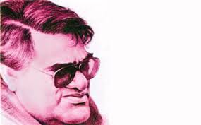 Alamgir Kabir's 76th birth anniversary