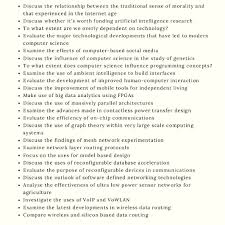public library essay design concepts