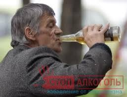 Реферат обж про алкоголизм Избавление от алкоголизма Грандаксин при алкоголизме