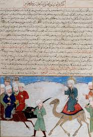 journey of the prophet muhammad folio from the majma al tavarikh  journey of the prophet muhammad folio from the majma al tavarikh compendium of