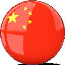 Китайский язык переводы контрольные домашние задания тесты hsk посмотреть