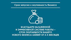 Контора зенит букмекерская в белгороде